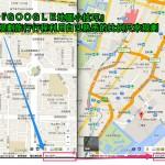 [Google地圖]旅行規劃行程小技巧 & 東京大雪遊記