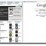 Google Chrome PLUGIN雙開視窗-寬螢幕的必備小SCRIPT