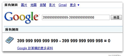 google999