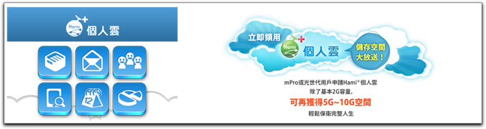Snapz Pro XScreen005