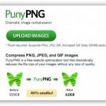 PNG圖片瘦身線上轉換工具